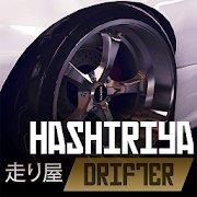 哈希里亚漂流者下载v1.1.1