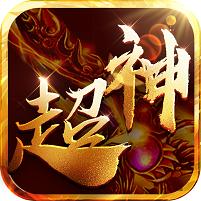 超神巅峰手游下载v5.0.2