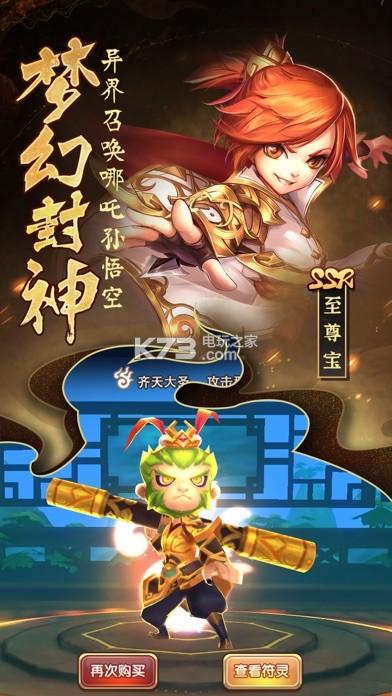 无双小师妹2 手游下载v2.