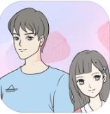 一定要谈恋爱 v1.0 游戏