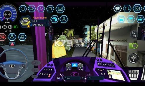 越南大巴模拟器 v4.1 游戏下载 截图
