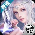 魔幻龙域手游下载v1.0.0