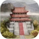 三国太守传游戏下载v0.1
