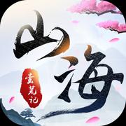 山海莽荒纪游戏v1.0.6