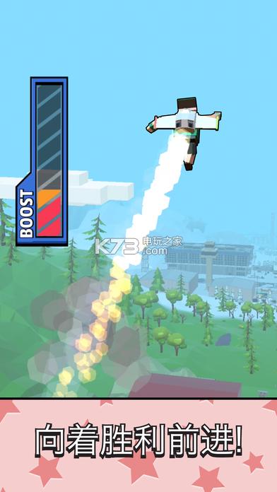 Jetpack Jump v1.2.6 游戏下载 截图