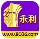 永利彩票下载v1.0