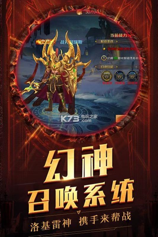 冥王神话 腾讯版下载v2.0.