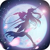 封剑神录最新版下载v4.0.0