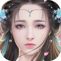 仙界幻世录BT2019版下载v1.0.0