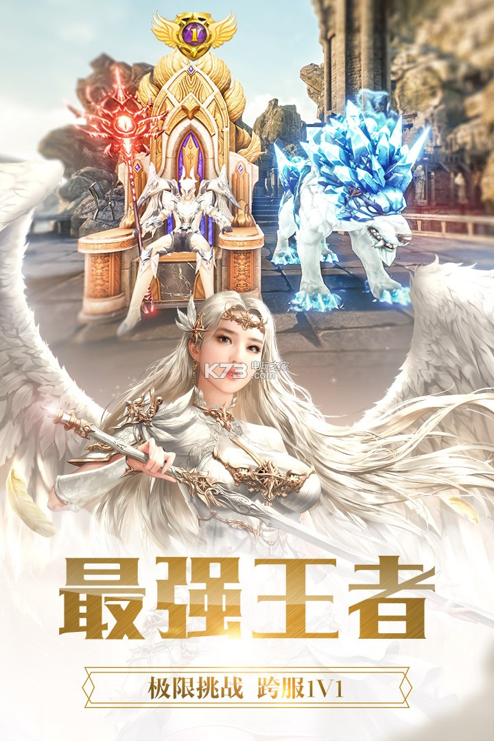 天使纪元觉醒 手游下载v1.1553.217505