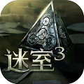 The Room Three v1.0.0 安卓版下载