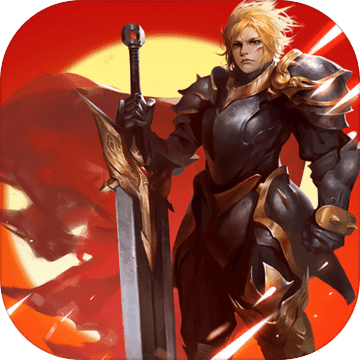 英雄冒险记 v1.1.0 手游下载
