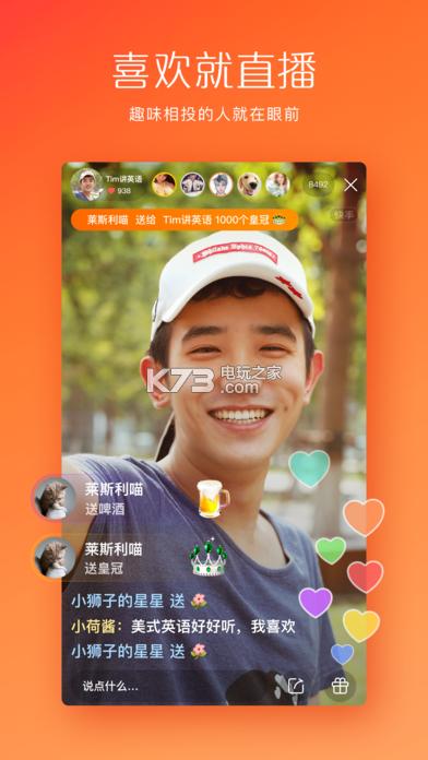 快手旧版本3.9 app下载 截图