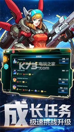 星河领主太空霸主 v1.3.5 游戏下载 截图