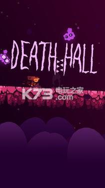 死亡大厅 v1.0.01 游戏下载 截图
