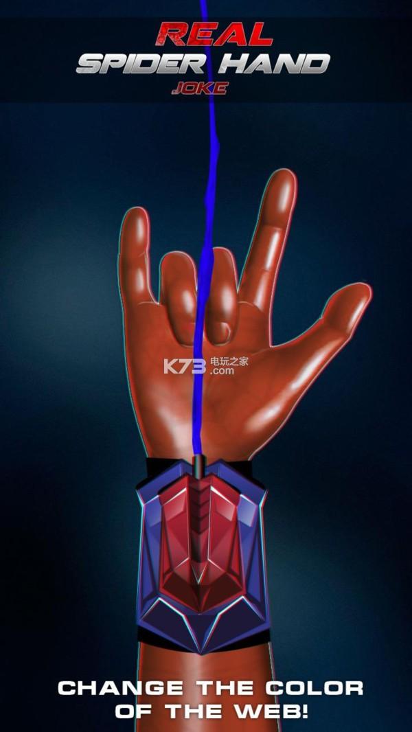 蜘蛛侠蜘蛛丝模拟 v1.7 游戏下载 截图