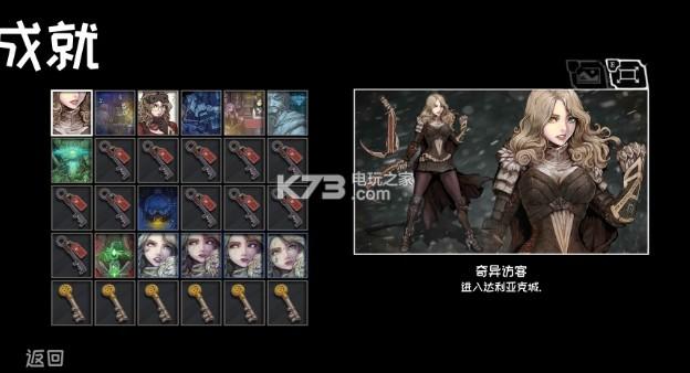 圣铠冰魂 游戏下载 截图