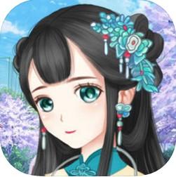 宫廷遗珠 v2.10 游戏下载