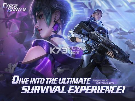 Cyber Hunter v0.100.146 低配版下载 截图