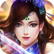 剑斩仙魔 v1.0 游戏下载