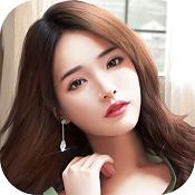 心跳女友 v1.9 qq版下载