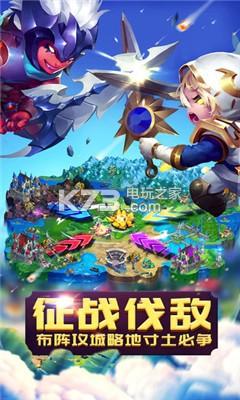 风灵大陆 v2.0.1 游戏下载 截图