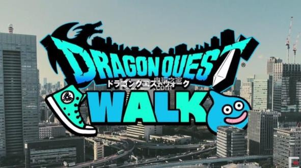 勇者斗恶龙步行 v1.0.1 游戏下载 截图