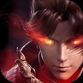 妖神世界 v1.0.1 折扣版下载