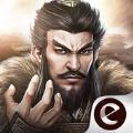 真三国霸王之业下载v1.0.8