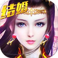 天罡灵霄 v1.0 游戏