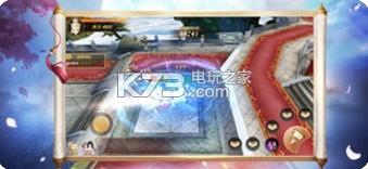 道君修仙 v1.0 手游下载 截图
