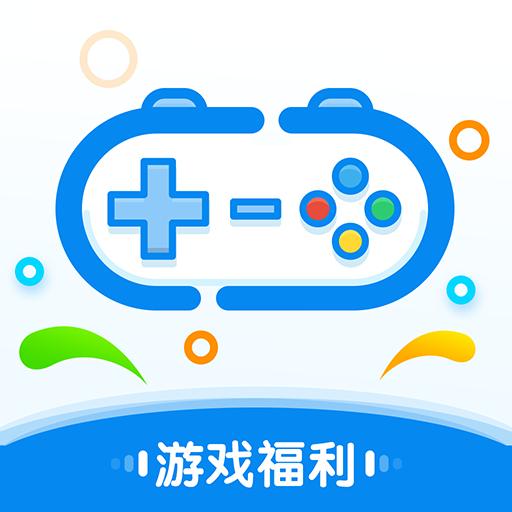 爱趣游戏 v7.0 平台下载