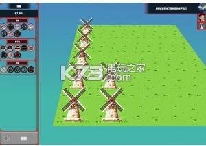 老干妈生产模拟器 游戏下载 截图