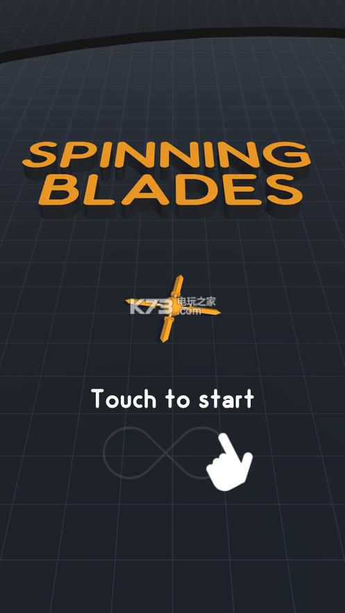 Spinning Blades v1.1.0 游戏下载 截图