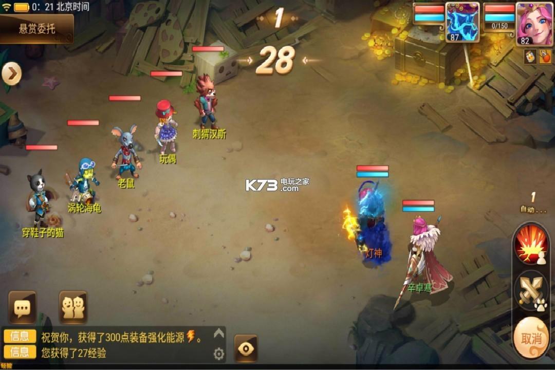 小红帽 v1.0.5 游戏下载 截图