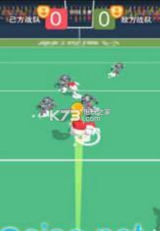 球球混斗 v2.0 游戏下载 截图