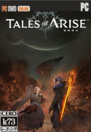 tales of arise 游戏