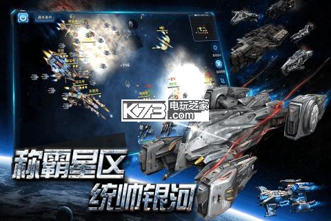 空中战魂 v3.1.0 手游下载 截图