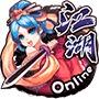 江湖ol苹果版v12.0.2
