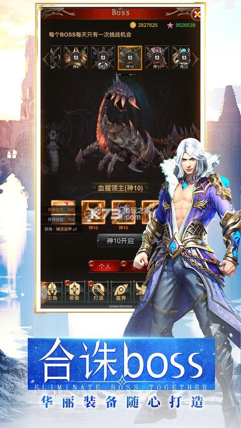 魔劫女神 v1.0 游戏下载 截图