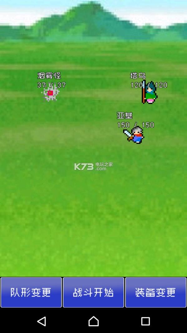 勇者像素风格 v13.0 游戏下载 截图
