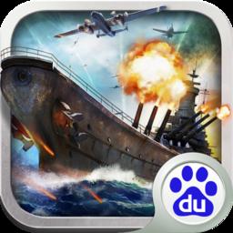 战舰帝国 v7.0.24 折扣服下载