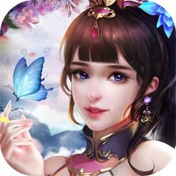 夢幻修仙記 v1.01.27 游戲下載