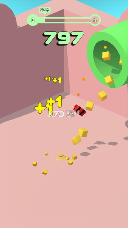 HoleTube v1.0 游戏下载 截图