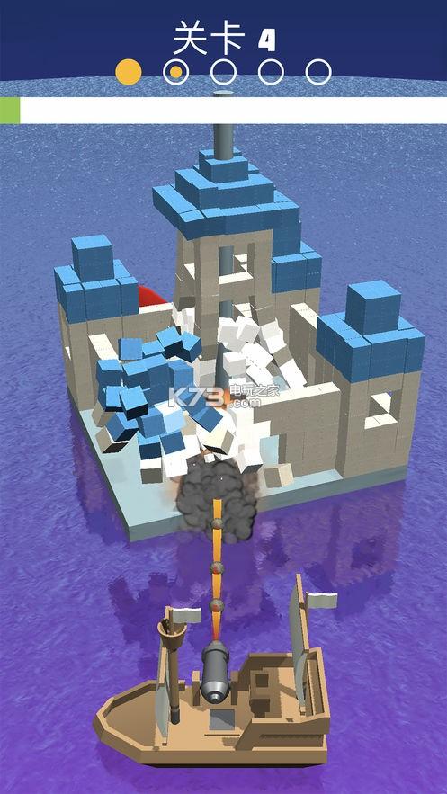 炮打城堡 v1.0 游戏下载 截图