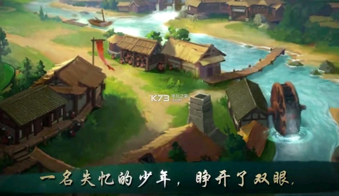 小虾米后传 v0.29.2076 游戏下载 截图