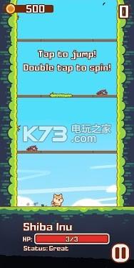 Jump Squad 2 v0.5 游戏下载 截图