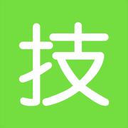 技聊 v1.6 app下载