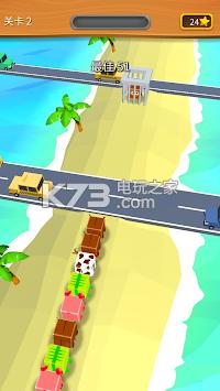 动物园管理员 v1.0.4 手游下载 截图