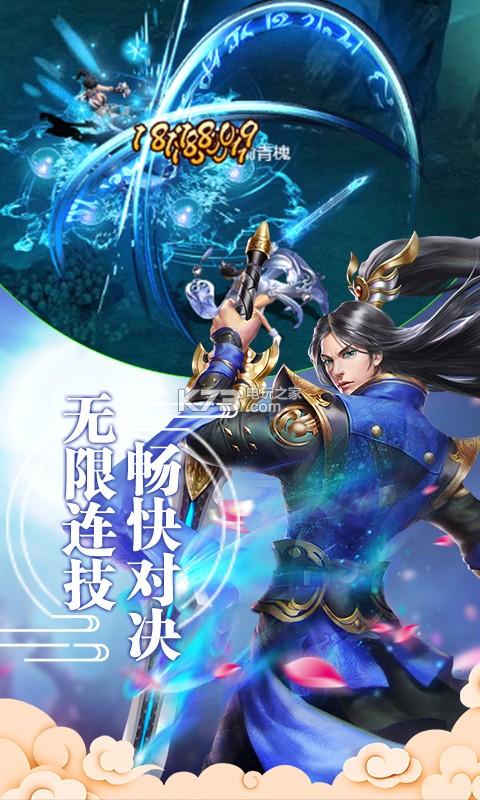 轩辕仙剑 v1.0 ios版下载 截图